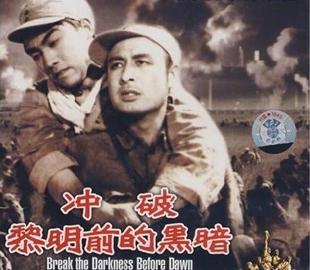 沂蒙山小调歌曲视频_网上山东抗日战争纪念馆